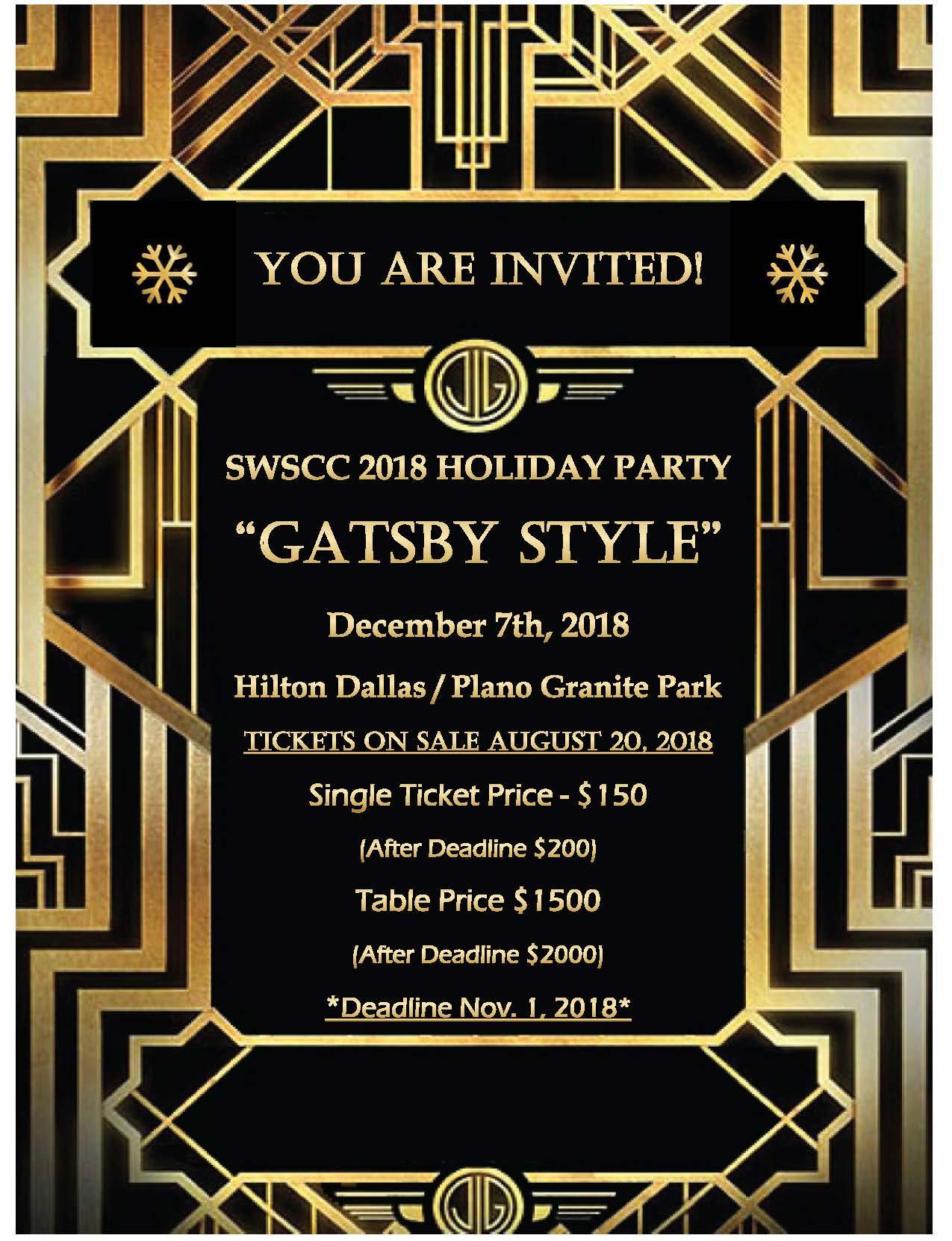 SWSCC Holiday Party Invitation Blank